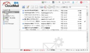 Cloudwebmail